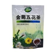 金菊五花茶(江中)
