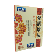 德源冷敷贴DY-I-骨质增生-999