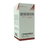 盐酸左氧氟沙星氯化钠注射液(盒装)