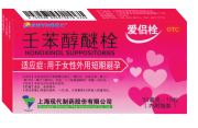 壬苯醇醚栓(外用避孕)