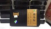 鹿角胶(铁盒)