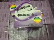 西瓜霜喉口宝含片(话梅味)