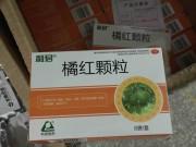橘红颗粒(利君)