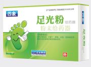 粉末给药器-足光粉给药器(三九企业集团)